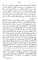 Omar Kayyam Algebre-p181.png