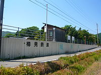 Oribe Station 03.JPG