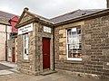 Orkney Wireless Museum Kirkwall 2017.jpg