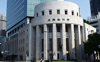 Osaka Exchange in 201407.JPG