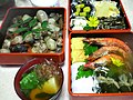 Osechi and Zoni by ulysses powers.jpg