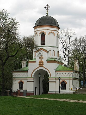 Ostroh - Image: Ostroh cathedral 2