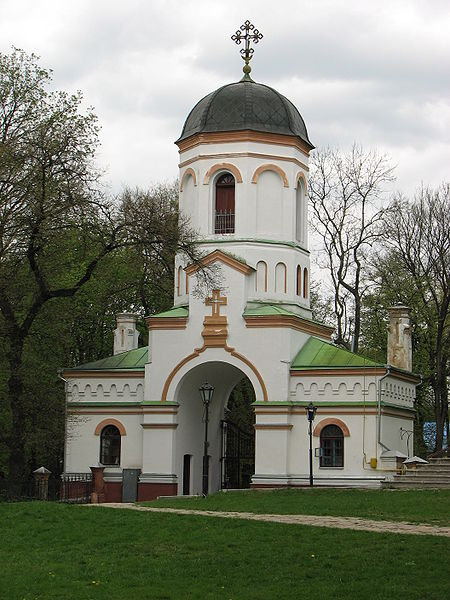 Файл:Ostroh cathedral 2.jpg