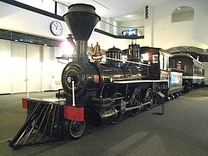 Otaru Museum, steam locomotive H. K. Porter No.672, in 2008-06-13.jpg