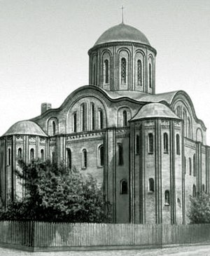 Rurik Rostislavich - St. Basil's Church was built by Rurik II at his votchina in Ovruch.