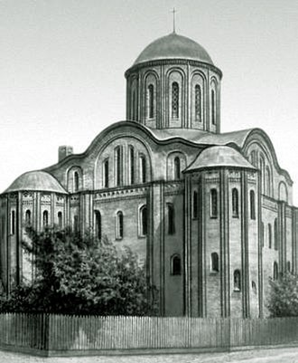 Ovruch - St. Basil's Church