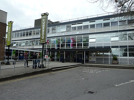 The former main reception in 2013