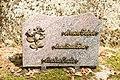 Père-Lachaise - Division 47 - Philippon-Lardin-Souty 02.jpg