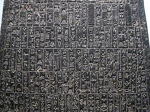 Manishtushu Obelisk - Manishtusu obelisk (detail) - Louvre museum