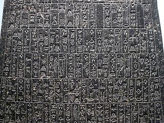 Akkadian language extinct Semitic language