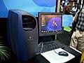PC Expo '99 (4461960573).jpg
