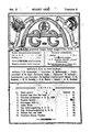 PDIKM 697-03 Majalah Aboean Goeroe-Goeroe Maret 1930.pdf
