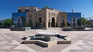 Michel Pinseau - Seville Universal Exhibition 1992 Morocco Pavilion (1992)