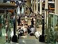 Paddington Station - geograph.org.uk - 1372967.jpg