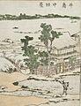 Page from the book Azuma Asobi; (Ushijima, Nakataya) LACMA M.2006.136.143.jpg