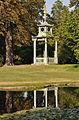 Pagode Parc de Bagatelle avec Mirror japonais Paris 16e.jpg