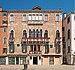 Palazzo Vitturi (Venice).jpg