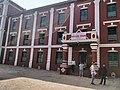 Palpa Durbar Museum 01.jpg