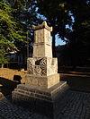 Pančevo spomenik osnivačima pančevačke gimnazije 2