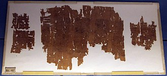 Hellenica - Fragments of Xenophon's Hellenica, Papyrus PSI 1197, Laurentian Library, Florence.