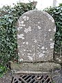 Parish boundary stone - geograph.org.uk - 1219064.jpg