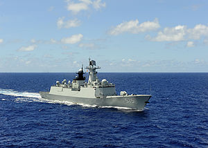 People's Liberation Army (Navy) ship Yueyang (FF 575) participates in RIMPAC 2014.jpg