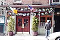 Peter McManus Cafe.jpg