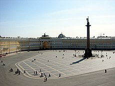 The Alexander Column in Palace Square, St Petersburg, Russia, viewed from an open window of the Hermitage Museum in the Winter Palace.