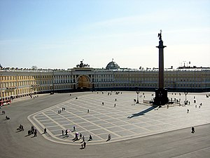 Staff (military) - Building of the General Staff of the Russian Empire in Palace Square, St Petersburg.