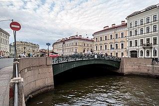 Pevchesky Bridge bridge