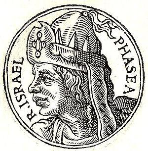Pekah - Pekah from Guillaume Rouillé's Promptuarii Iconum Insigniorum