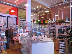 Philadelphia Center for Architecture - The AIA Bookstore at the Center  1218 Arch Street, Philadelphia