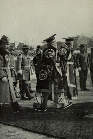 Empire of China (1915–1916) - Yuan Shikai on coronation ceremony.
