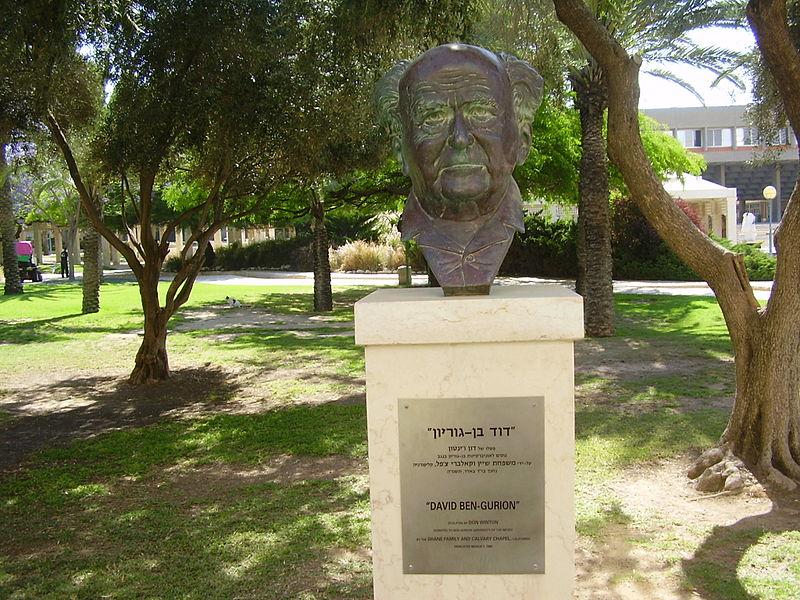 פסל בן גוריון באוניברסיטת בן גוריון