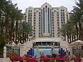 PikiWiki Israel 18738 Herods hotel in Eilat.JPG