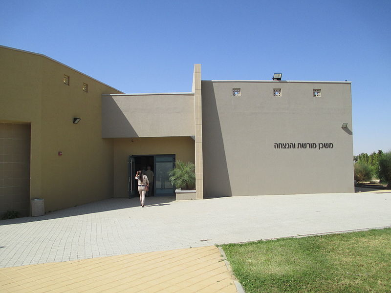 Nevatim : مقر قيادة سلاح الجو الاسرائيلي تحت الأرض 800px-PikiWiki_Israel_32127_Nevatim_Airbase