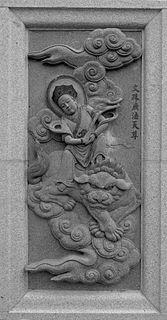 Wenshu Guangfa Tianzun