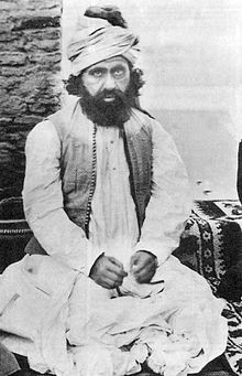 PIR Meher Ali Shah