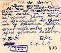 Pismo od Naum Naumovski Borce.jpg