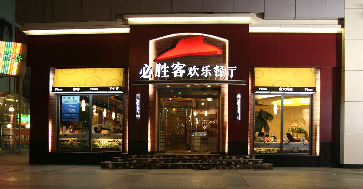 Fast Food Restaurants Unlicensed