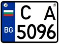 Plak motor3-BG.png