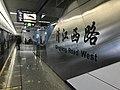 Platform of Qingjiang Road West Station02.jpg