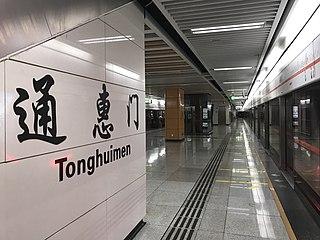 Tonghuimen station