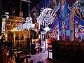 Platres Kloster Trooditissa Katholikon Innen Langhaus Ost 3.jpg