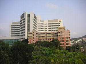 Pok Oi Hospital - Image: Pok Oi Hospital