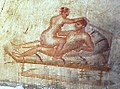 An erotic wall painting from Pompeii