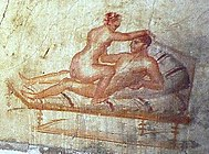 Pompeii-wall painting.jpg