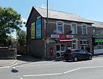 Pontyclun Post Office - geograph.org.uk - 4013673.jpg