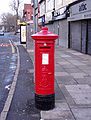 Post Box Derby Lane, Liverpool.jpg