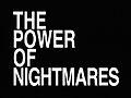 PowerNightTitle.jpg